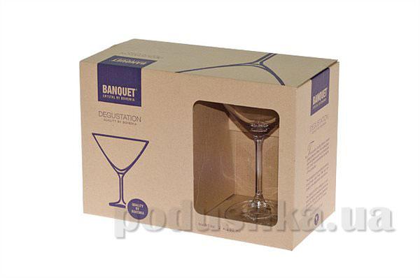 Бокалы для мартини Degustation 280 мл   BANQUET