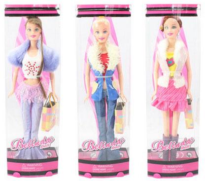"""Кукла """"Belindas"""" с сумочкой 55268-NE"""