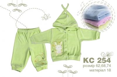 Костюмчик детский с зайченком (велюр) КС254