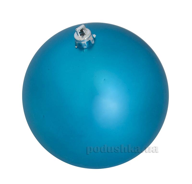 Елочный шар бирюзовый матовый Новогодько 971716