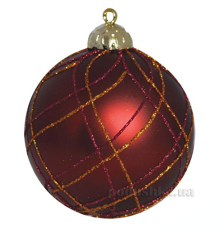 Елочный шар Бургунди Новогодько 971936