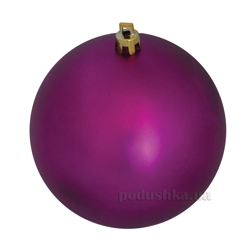 Елочный шар пурпурный матовый Новогодько 971708