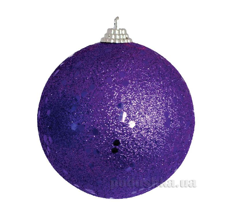 Елочный шар фиолетовый с блестками Новогодько 972006