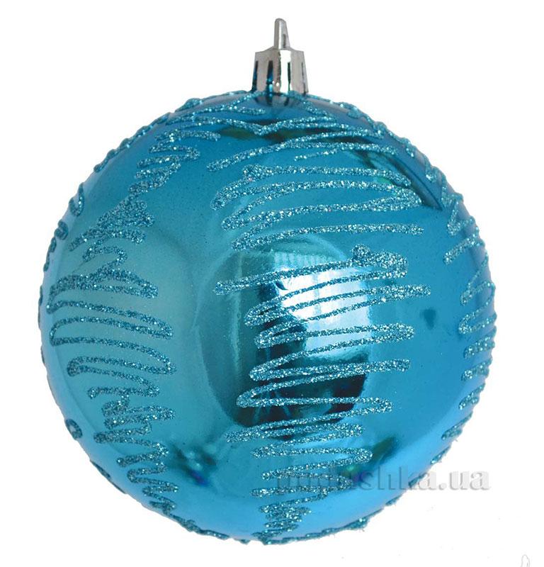 Елочный шар голубой с глиттером Новогодько 972007