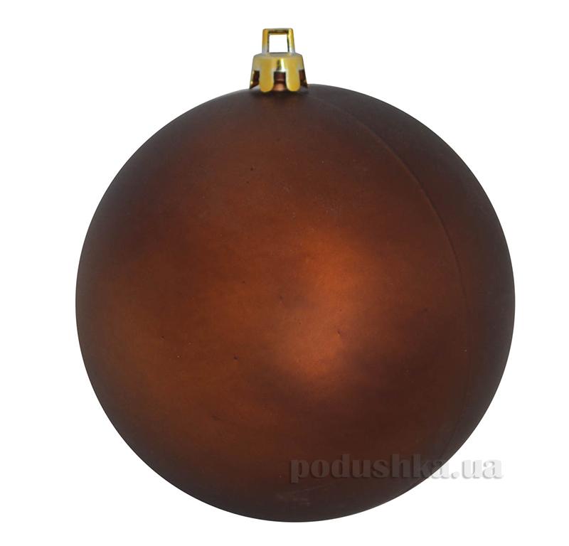 Елочный шар коричневый матовый Новогодько 971717