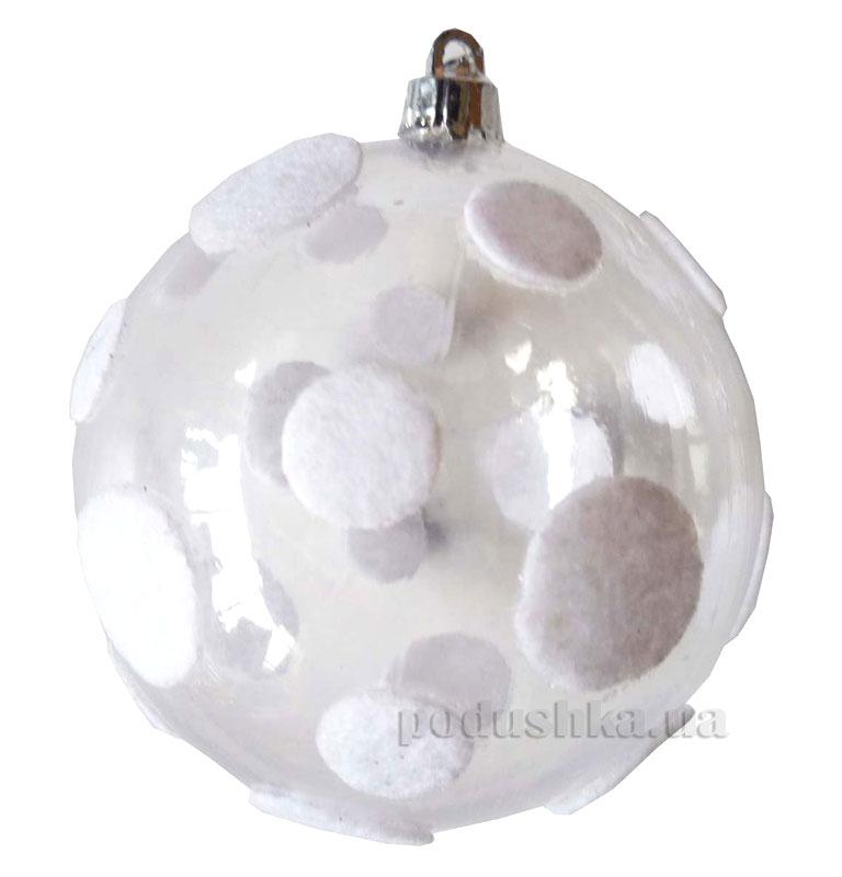 Елочный шар с кружочками Новогодько 971782