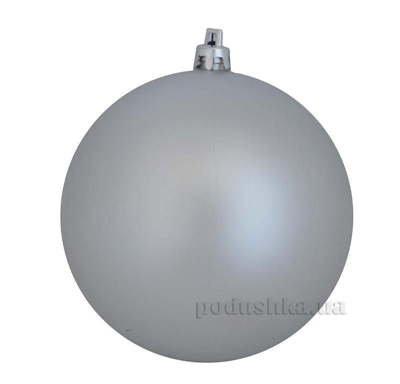 Елочный шар серебряный матовый Новогодько 971706