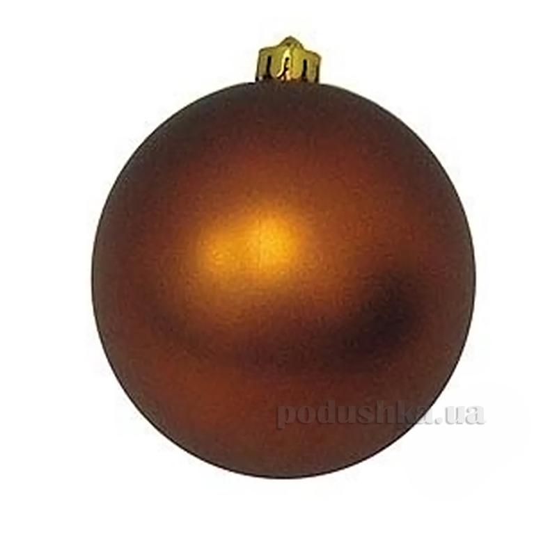 Елочный шар шоколадный матовый Новогодько 971710