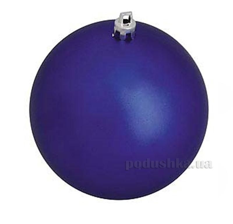 Елочный шар синий матовый Новогодько 971699