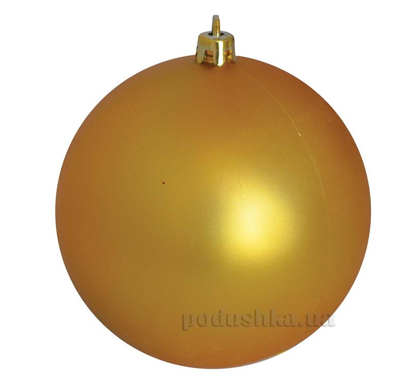 Елочный шар золотой матовый Новогодько 971704