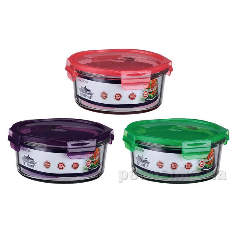 Емкость для продуктов Peterhof PH-10086 0,75 л с крышкой круглая  цвет красный Peterhof