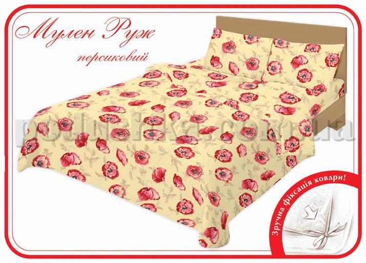 Постельное белье Home line Мулен Руж персиковый