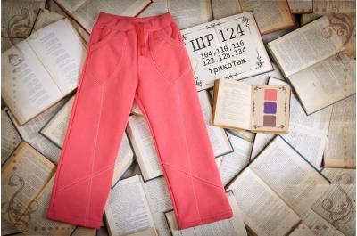 Детские штанишки с карманами (трикотаж) ШР124