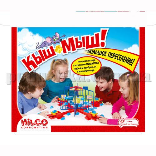Настольная игра Hilco Кыш-мыш