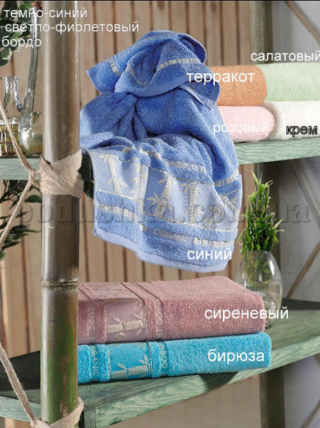 Полотенце Mariposa Bamboo life
