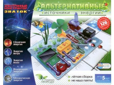 Конструктор Альтернативные источники энергии(126 схем) REW-KO29