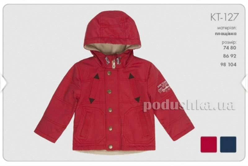 Куртка для мальчика Бемби КТ127 74  Бембі