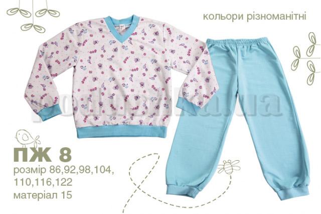 Пижама теплая Бемби ПЖ8 байка