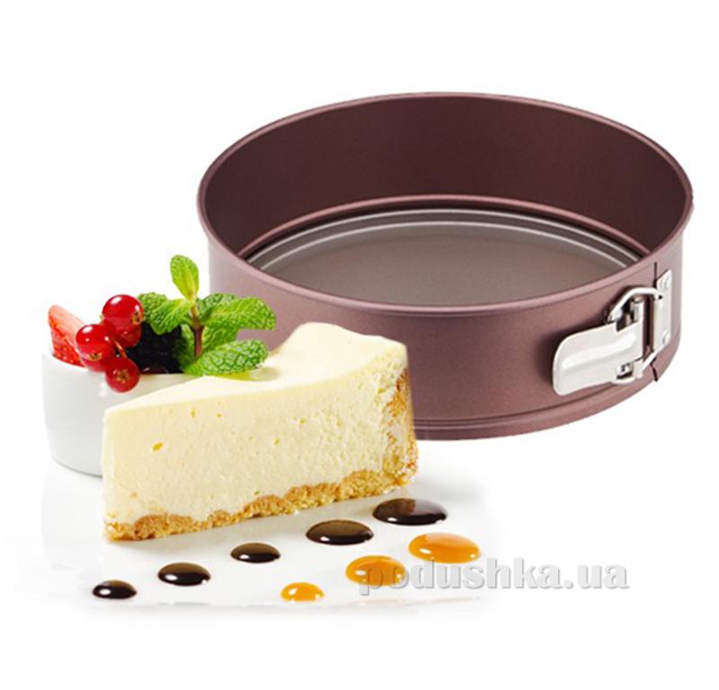 Форма для выпечки разъемная Granchio 88346