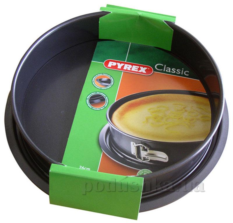 Форма для запекания круглая со съемной чашей Pyrex MBCBS20