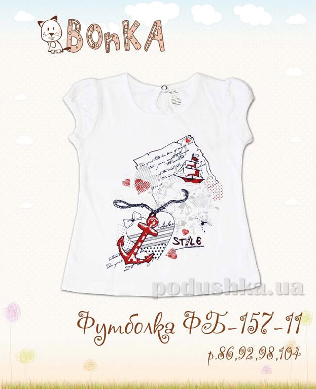 Футболка для девочек Bonka ФБ-157-11 белая