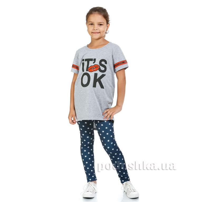 Футболка для девочки Kids Couture 9-001 серая