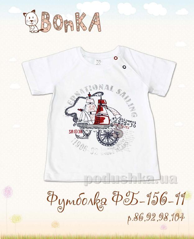 Футболка для мальчиков Bonka ФБ-156-11 белая