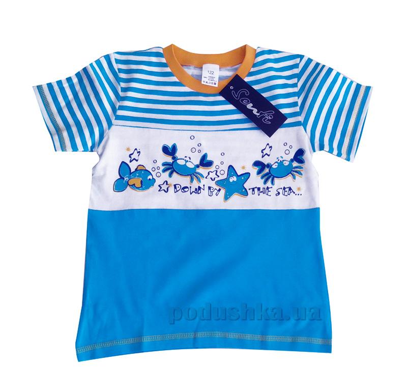 Футболка для мальчиков Senti 080611 синяя