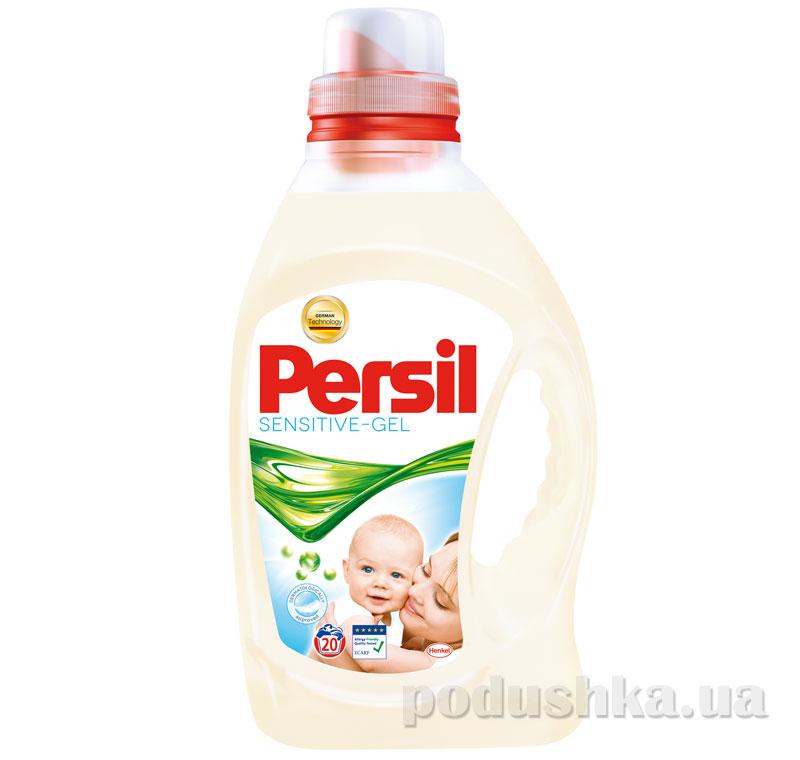 Гель для стирки Persil Эксперт гель сенситив New 1,46 л 9000100779760