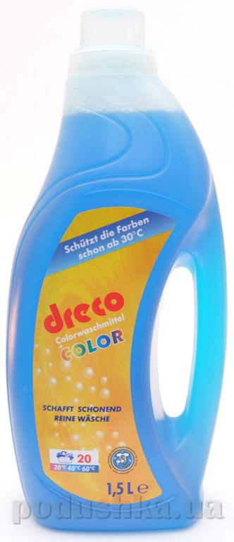 Гель-концентрат для стирки цветного белья Dreco Colorwaschmittel flüssig