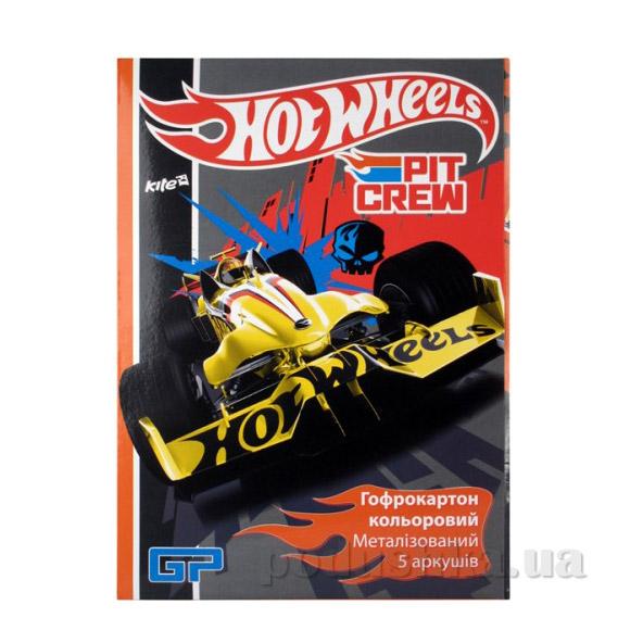Гофрокартон цветной металлизированный А4 Kite Hot Wheels HW14-258K