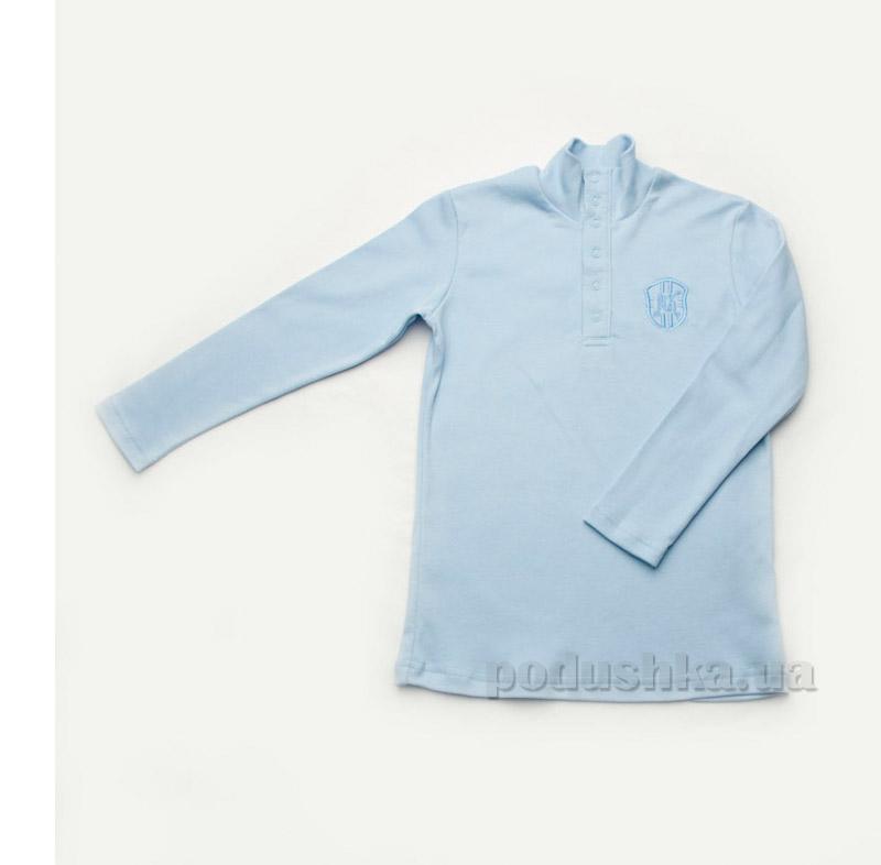 Гольфик для мальчика Модный Карапуз 03-00591 светло-голубой