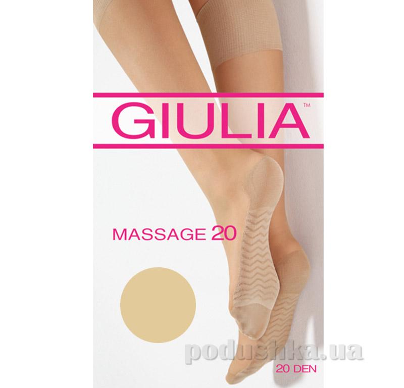 Гольфы бежевые Massage 20 Den Giulia visone
