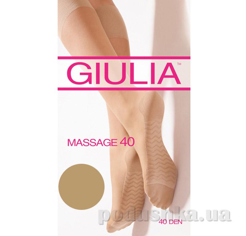 Гольфы бежевые Massage 40 Den Giulia visone