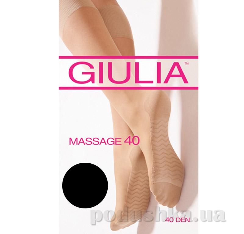 Гольфы черные Massage 40 Den Giulia nero
