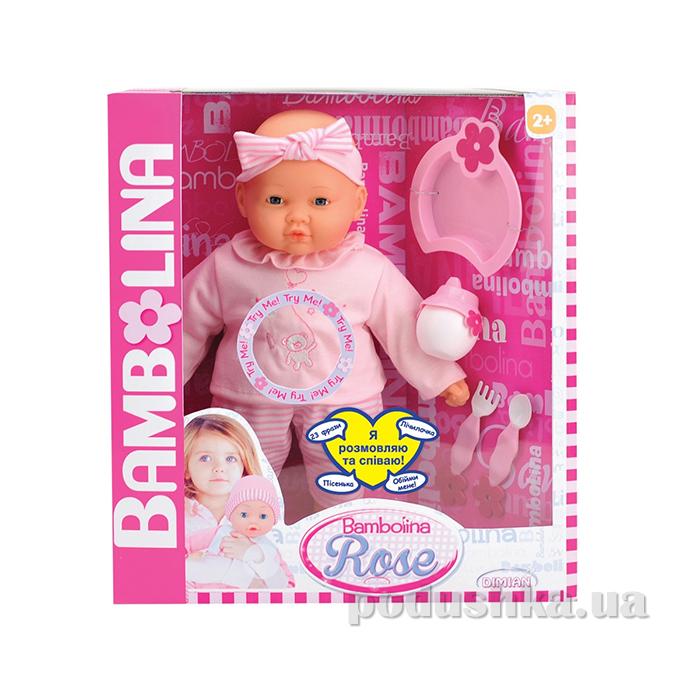 Говорящая кукла Bambolina - РОЗА озвуч укр яз 38 см с аксессуарами