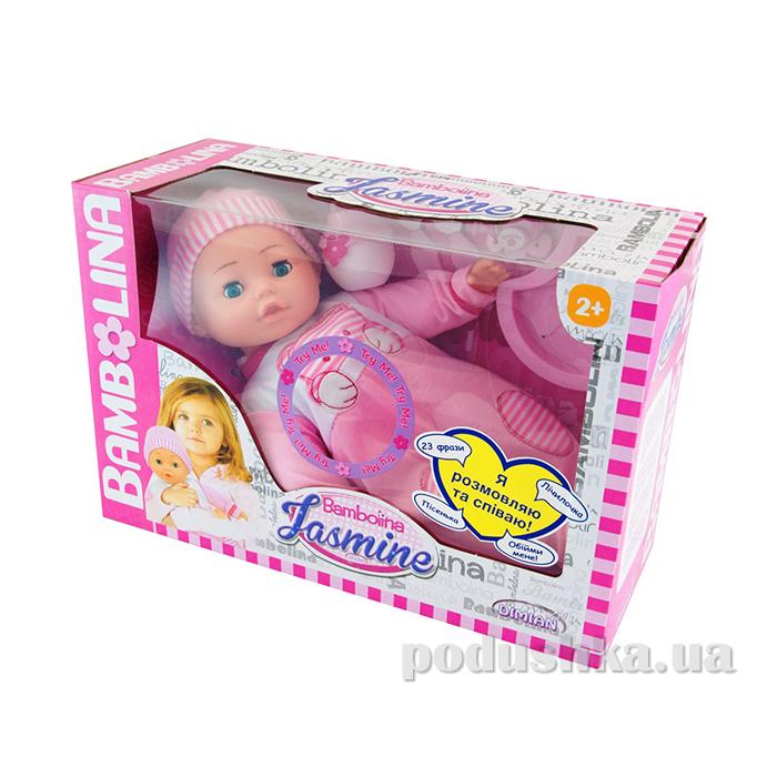 Говорящая кукла Bambolina - ЖАСМИН ( укр яз 40 см с аксессуарами) BD358UA