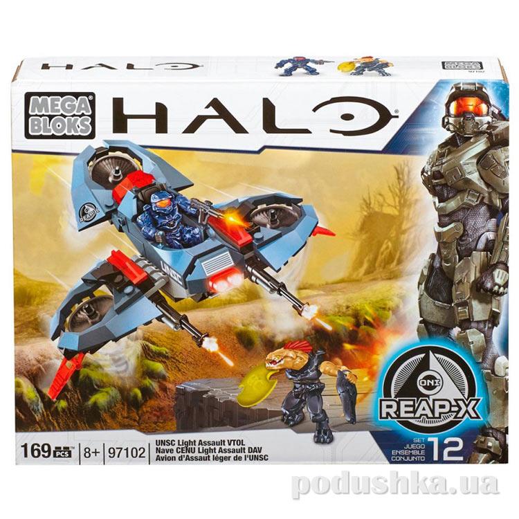 Halo Набор конструктора Нападение авиации UNSC 97102 Mega Bloks