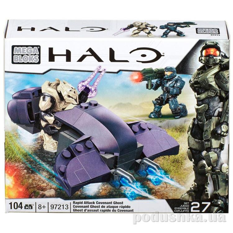 Halo Набор конструктора Призрак Ковенант 97213 Mega Bloks