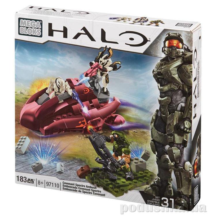 Halo Набор конструктора Засада Ковенант 97110 Mega Bloks