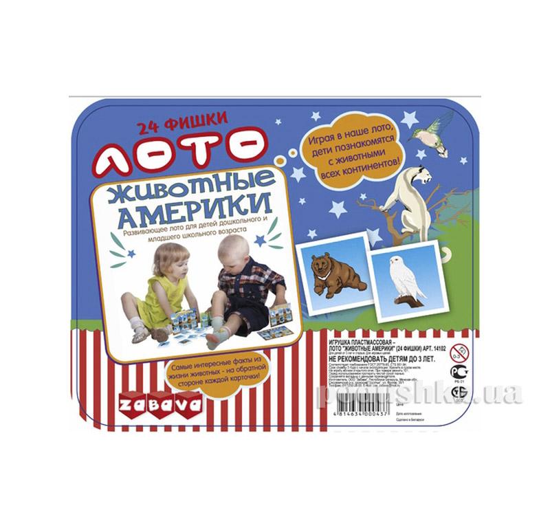 Игра детская Лото Животные Америки Jambo 06014102