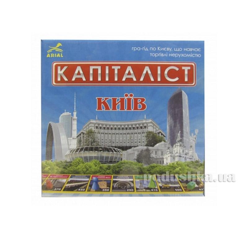 Игра Капиталист Киев Arial 06910831