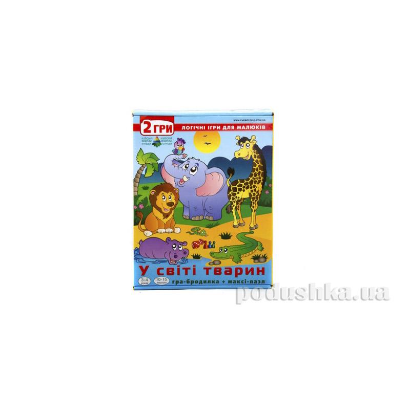 Игра настольная 2 в 1 В мире животных Энергия плюс 06110029