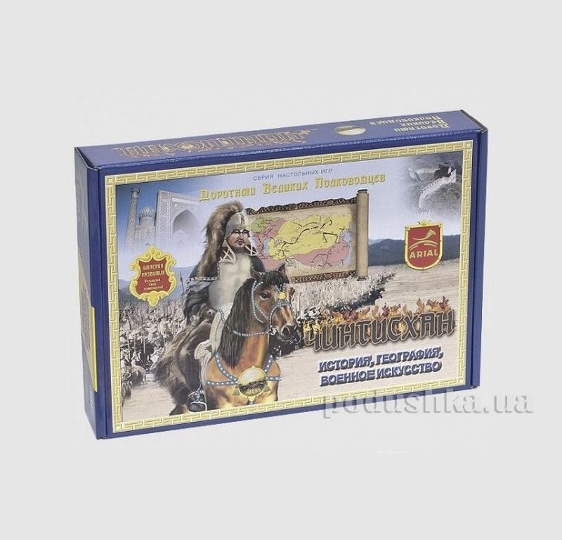 Игра настольная Чингисхан Arial  06911005