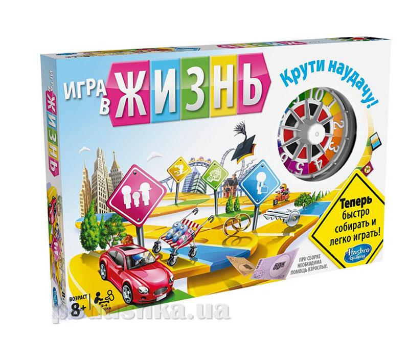 Игра настольная Игра в жизнь Hasbro 04000