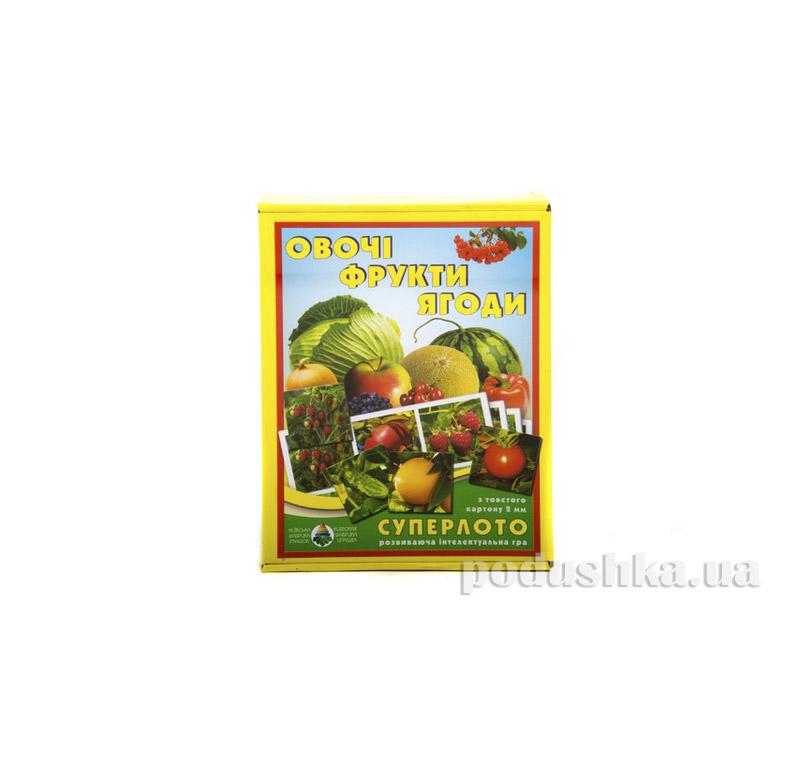 Игра настольная Супер Лото Овощи и фрукты Энергия плюс 06110093