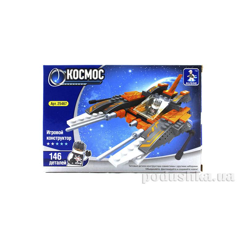 Игровой конструктор Космический штурмовик LEGO Ausini 25467