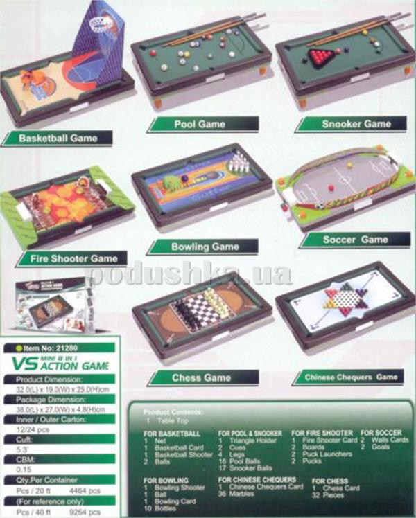 Игровой набор 8 в 1: баскетбол, бильярд, снукер, футбол, шахматы, китайськие шашки, боулинг, файр шутер