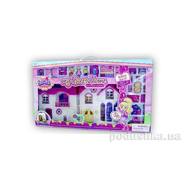 Игровой набор для девочки Мой милый дом  SFL 16567B