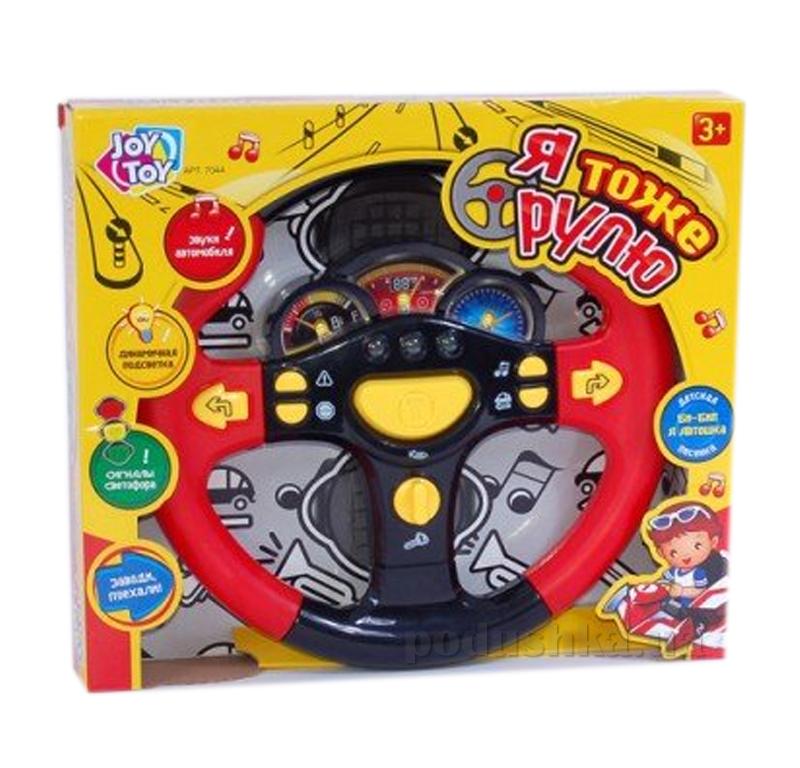 Игровой набор Joy Toy Руль 7044